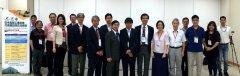 1050720日本製藥工業協會代表團訪問交流會議