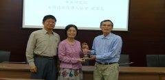 1051122台灣技術經理人協會頒發105年度ATMT智財推廣新秀獎